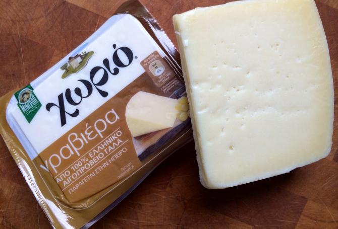 Graviera cheese
